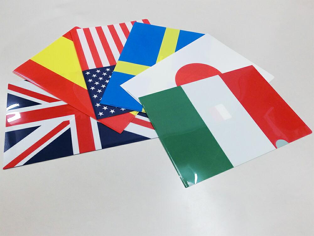 国旗クリアファイル・クリアフォルダー