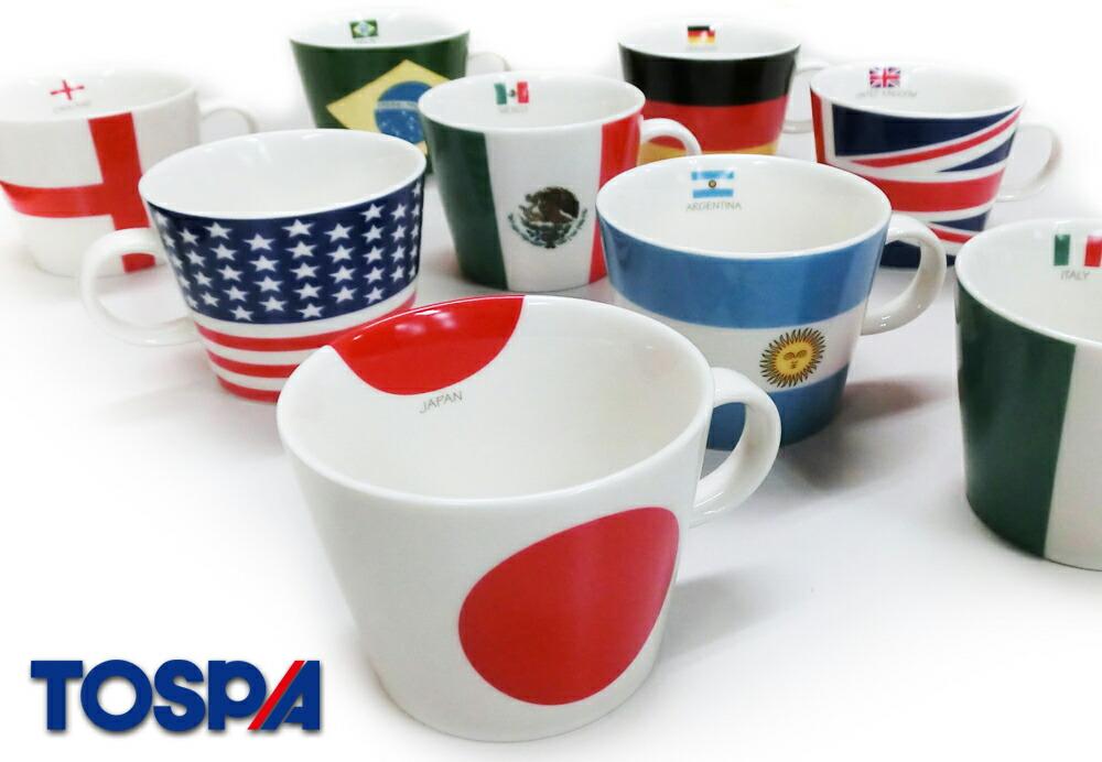 世界の国旗マグカップイメージ