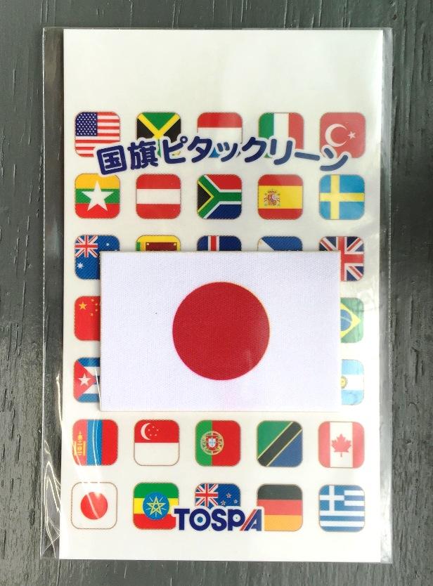世界の国旗柄 ピタックリーン(貼り付け型液晶画面クリーナー)