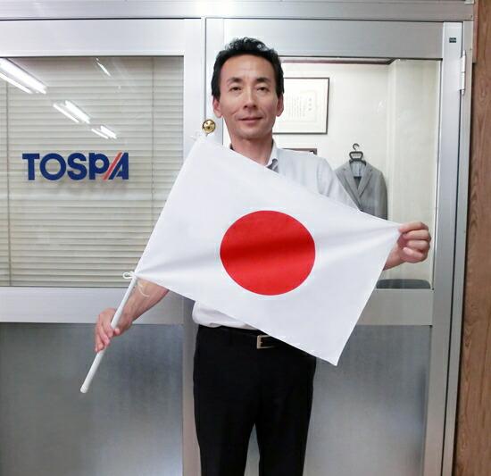 国旗大きさイメージ