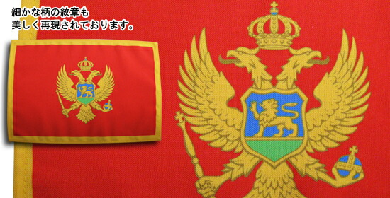 世界の国旗卓上旗メイン