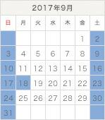 営業日カレンダー2