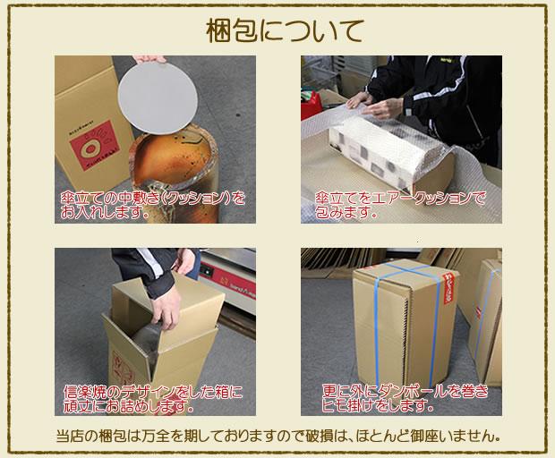 gift-r1-221.jpg