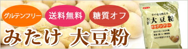 糖類ゼロ ロールパン