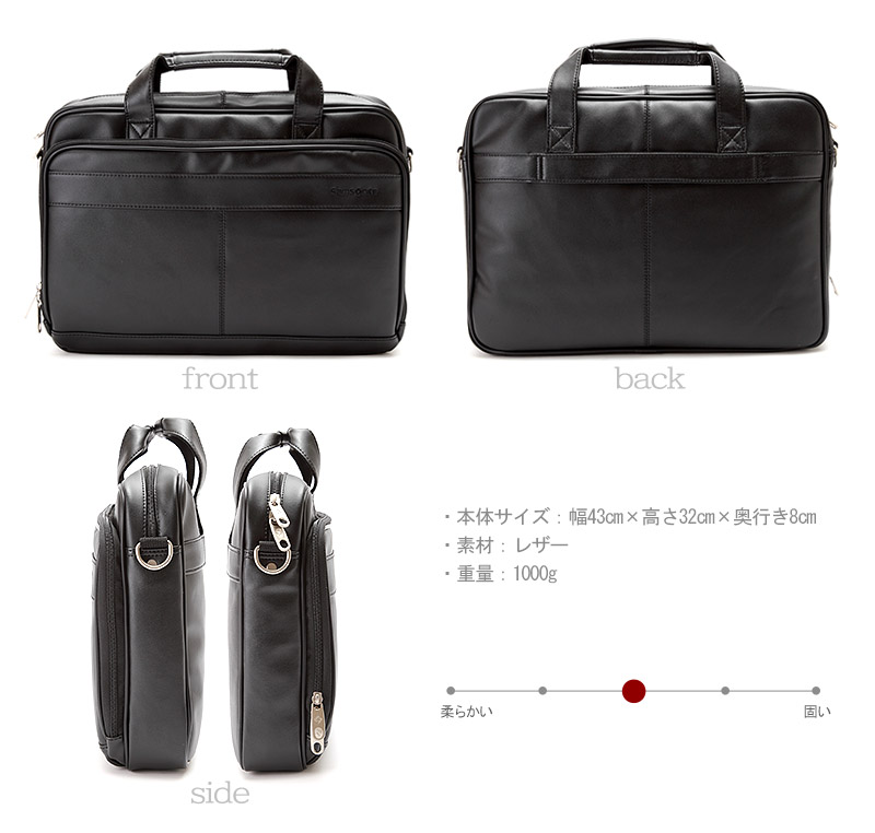 4ba5dcb84a08 Mens bag Shinshi Mono  Samsonite Samsonite LEATHER BUSINESS CASES ...