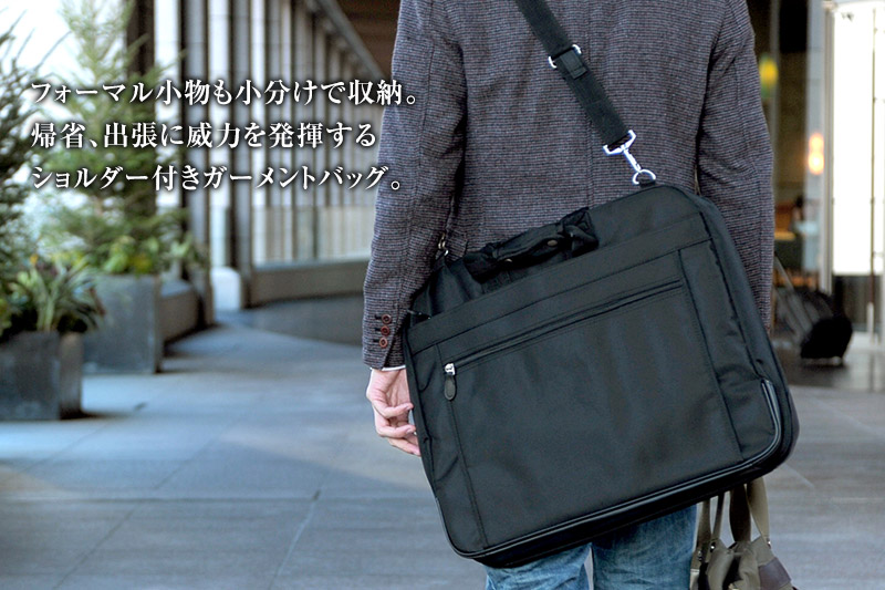6ff37d2b881b Garment bag 3Y71   men s men s   garment bag   2way   tri-fold   nylon   garment  case   suits put   travel   lightweight