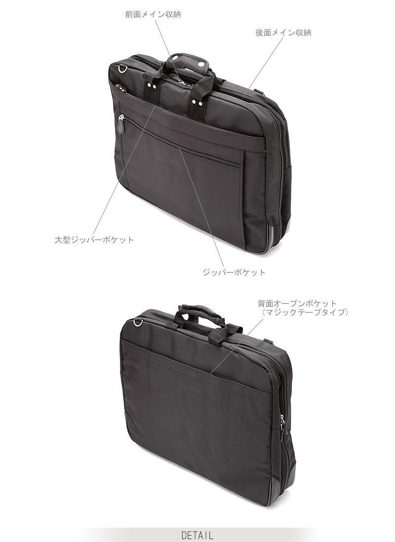 3ed766601260 Mens bag Shinshi Mono  Garment bag 3Y71   men s men s   garment bag ...