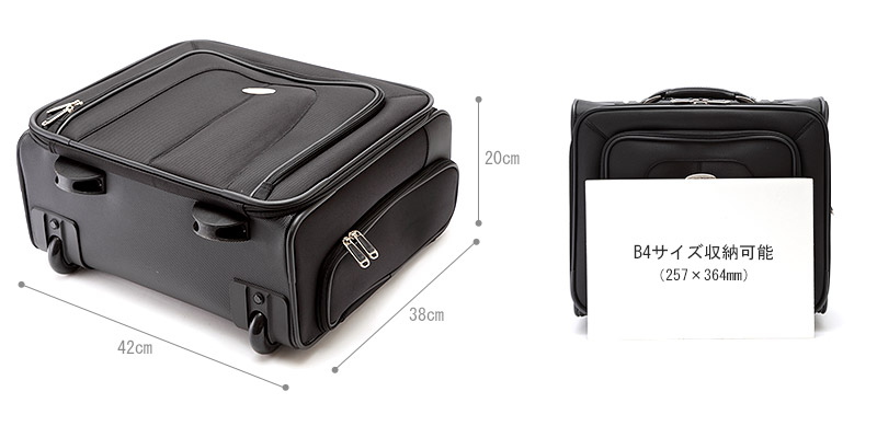 9b637ed9dfef Proposed bag collection is known as a global manufacturer of travel bags