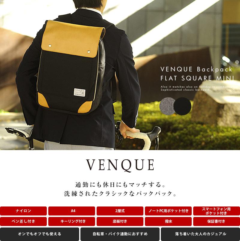 79fb00e5b797 Mens bag Shinshi Mono  VENQUE backpack FLAT SQUARE MINI   men s ...