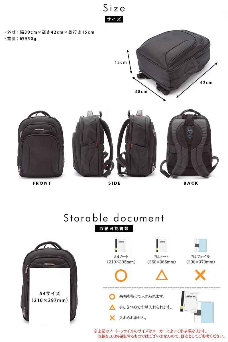 47cca36f50a9 Samsonite スリムバックパック XENON3 Slim Backpack 89430-1041. 軽量かつ頑丈なバリスティックナイロンを使用した ビジネスバッグ。A4ファイル対応のスタンダードな ...