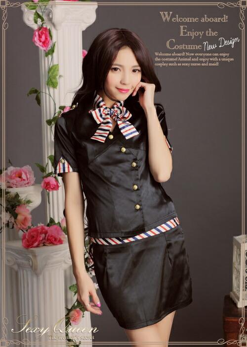 Osharevo Cosplay Uniform Stewardess Cosplay Costumes Hang -3314