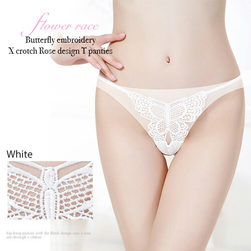 015252cfc0b SEXYQUEEN: Sexy short just products Butterfly Butterfly panties ...