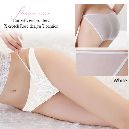 54624a48841 SEXYQUEEN: Sexy short single products Butterfly Butterfly fullback ...