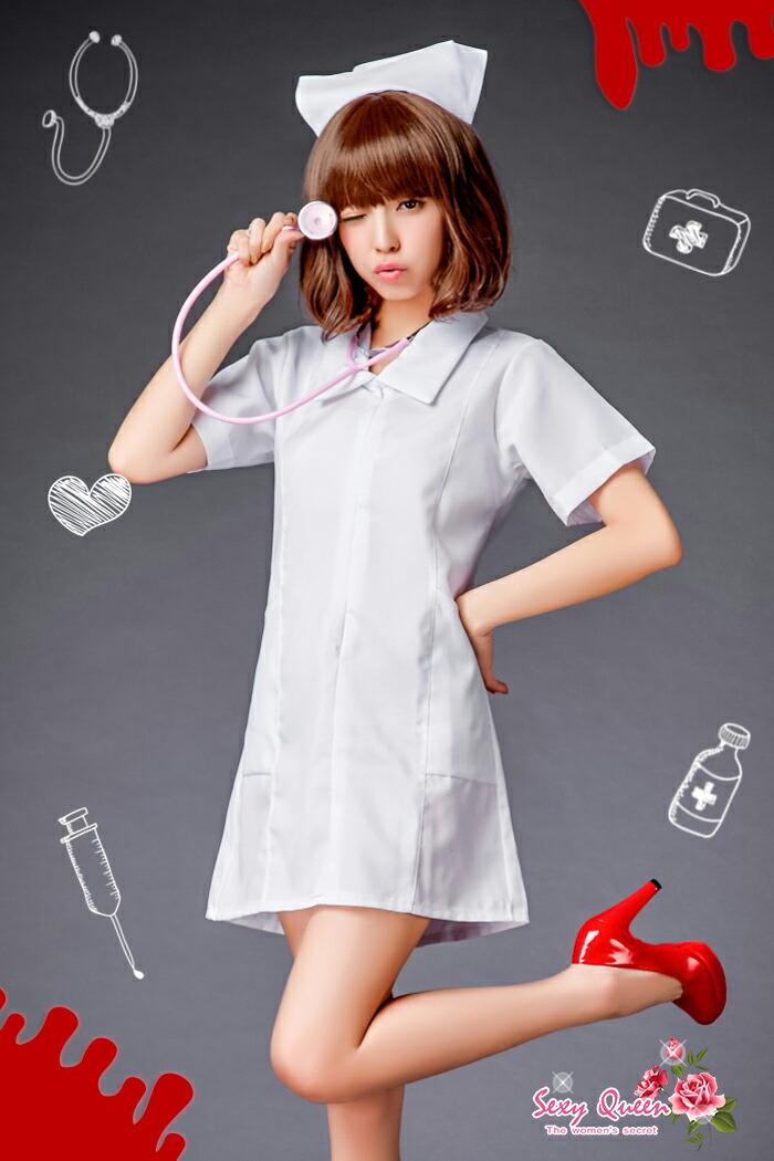 OSHAREVO: Nurse cosplay cosplay costume nurse dress sexy
