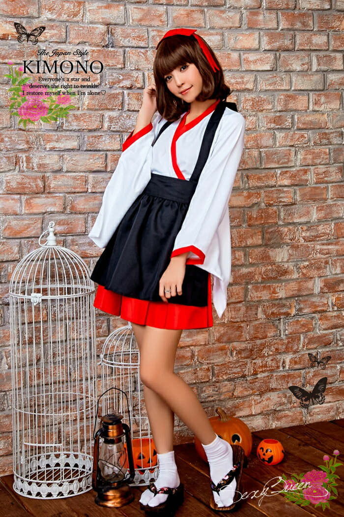 コスプレ 巫女 花魁 ハロウィン 仮装 和服 コスチューム
