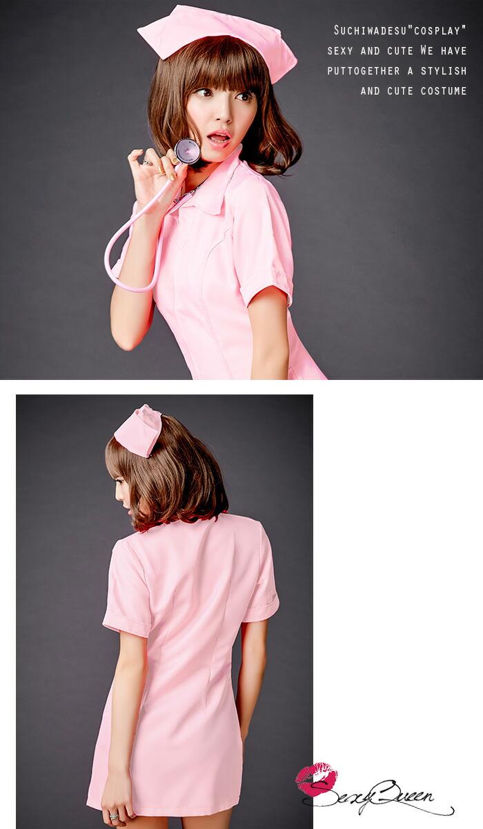 コスプレ ナース コスプレ衣装 セクシー 制服 ナース服