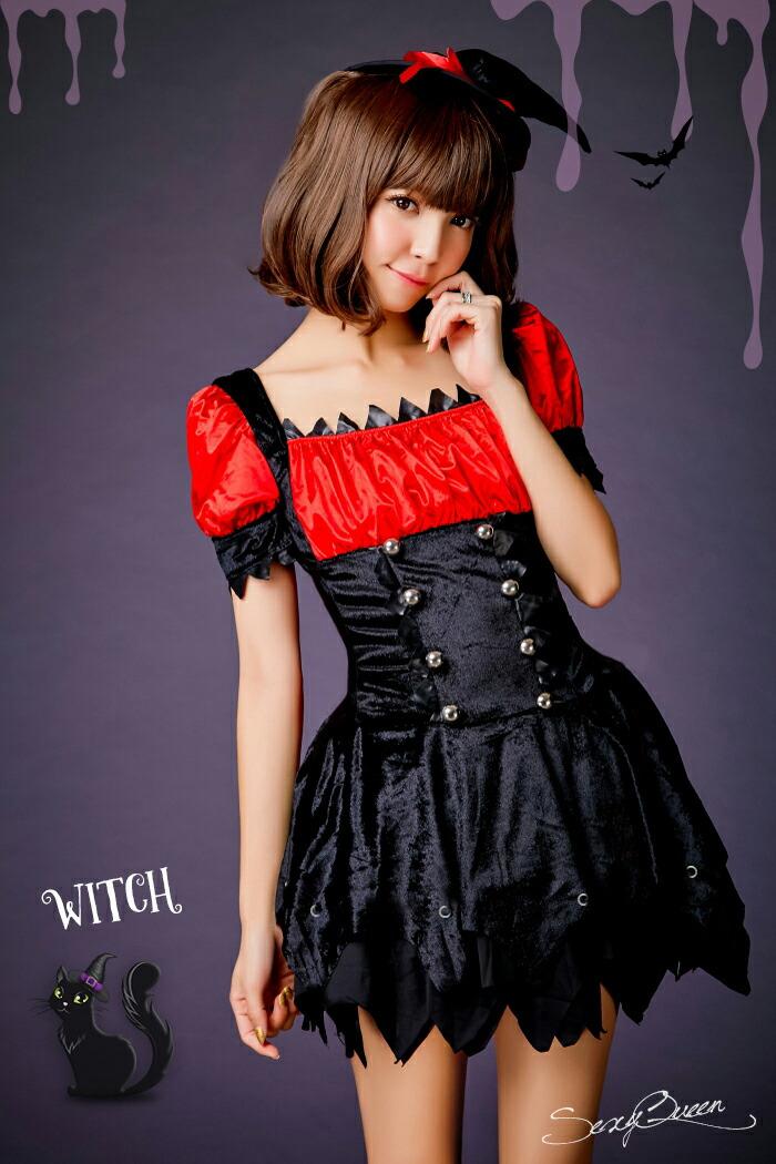 魔女 魔法使い ハロウィン コスプレ 衣装 コスプレ 仮装