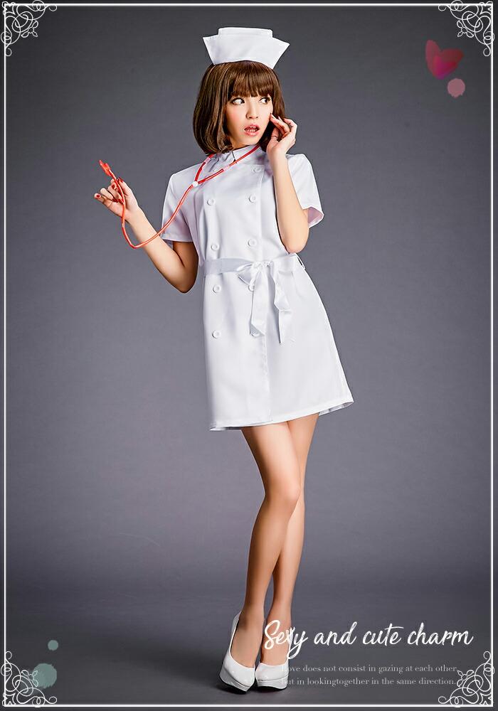 コスプレ ナース 衣装 セクシー 制服 衣装 ナース服