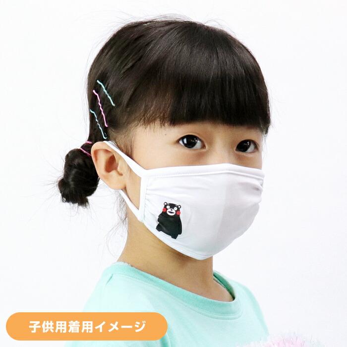 洗えるマスク 水着マスク 女性用 子供用 3枚セット