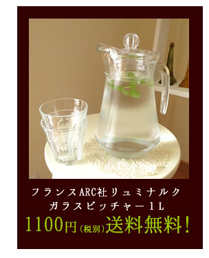 https://image.rakuten.co.jp/touki-furusato/cabinet/ya-item/img61396613.jpg