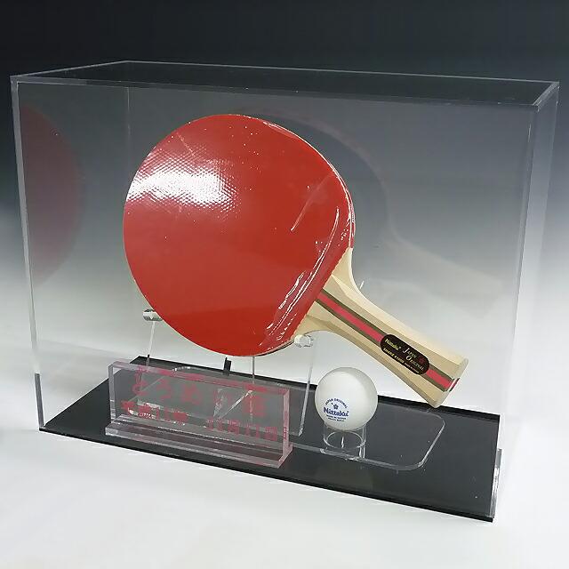 卓球ラケット記念ケース