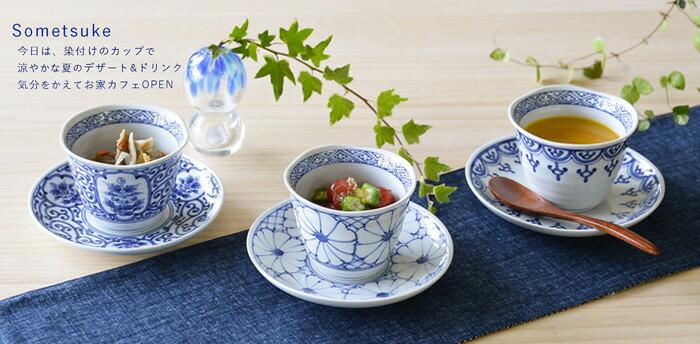 染付のカップで涼やかな夏のデザート&ドリンク、気分はお家カフェ。。