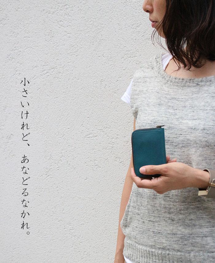 エムピウ zonzo モデル