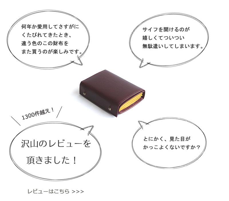 エムピウ 財布のレビュー