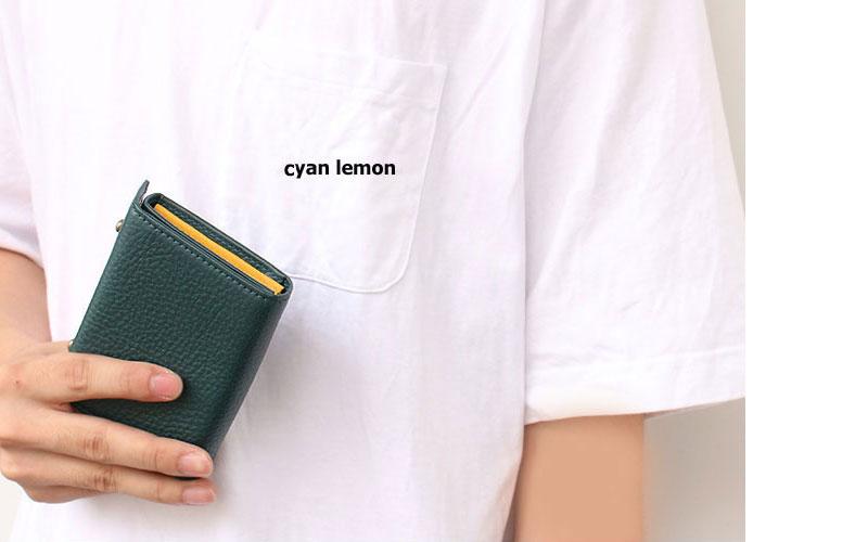 エムピウ 財布 cyan