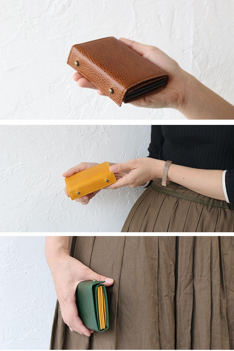 エムピウ 財布 ブッテーロ型押し2