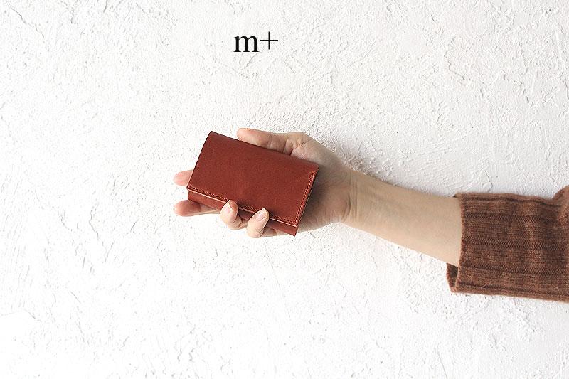 エムピウ straccio 小さい財布 モデル1