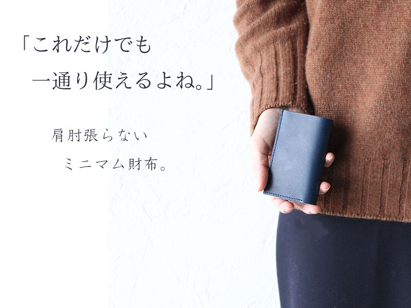 エムピウ straccio 小さい財布 モデル2