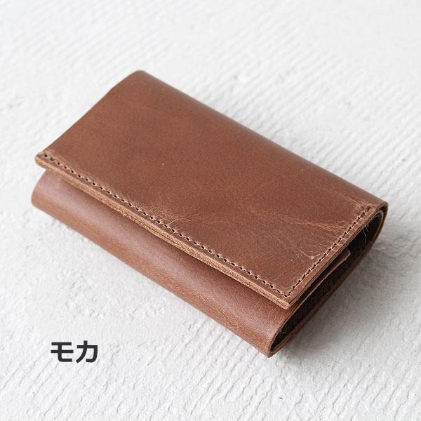 エムピウ 小さい財布 カードサイズのミニマム財布 イメージ画像06