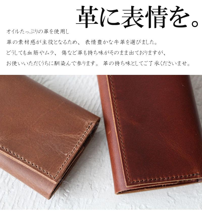 エムピウ straccio 小さい財布 革の表情