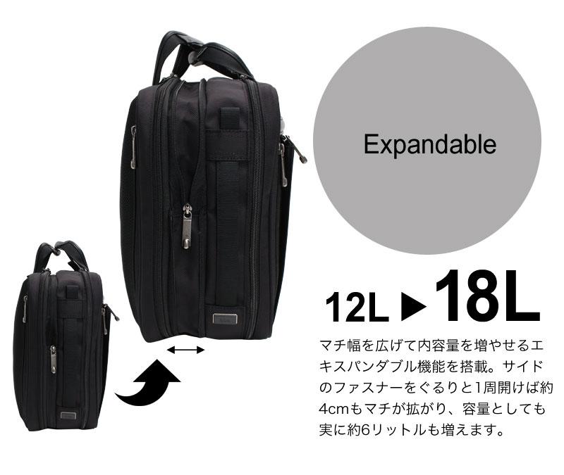 エース ジーンレーベル EVL-3.5 3WAYブリーフケース A4