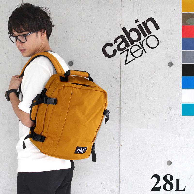 cabin zero 28L