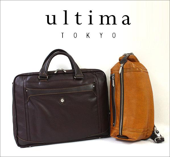 ultima TOKYO ウルティマトーキョー