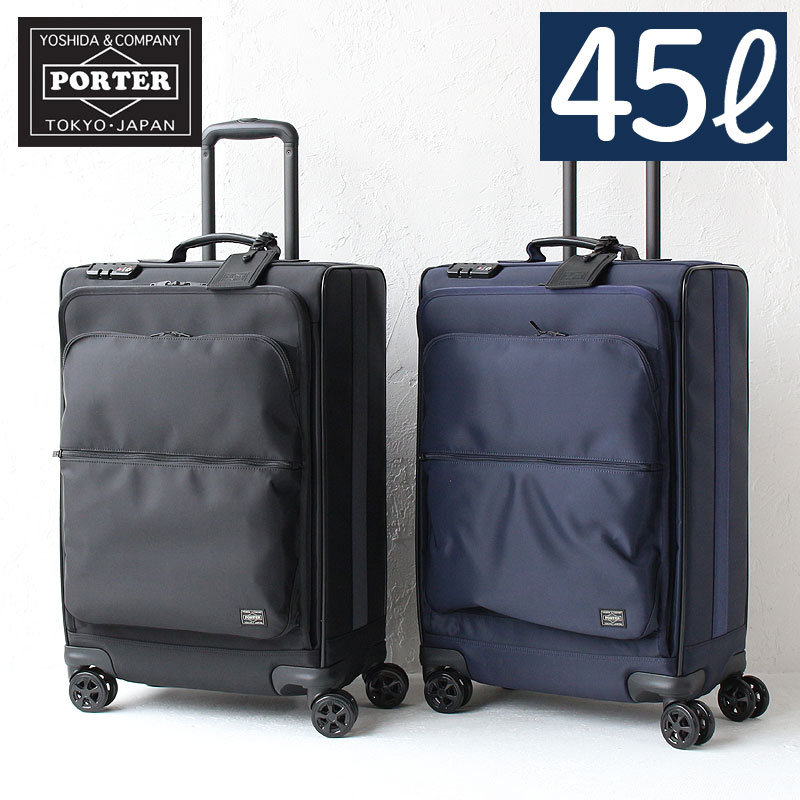 ポーター タイム スーツケース トロリーバッグ(L)はこちら