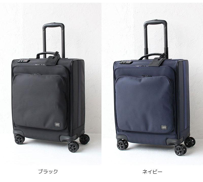 ポーター タイム スーツケース トロリーバッグ(M) 655-17870 カラー