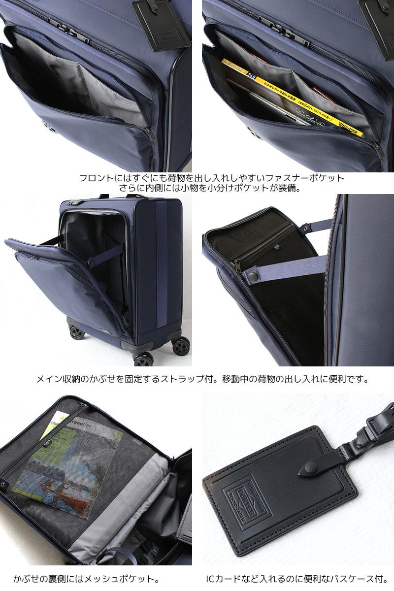 ポーター タイム スーツケース トロリーバッグ(M) 655-17870 ディティール02