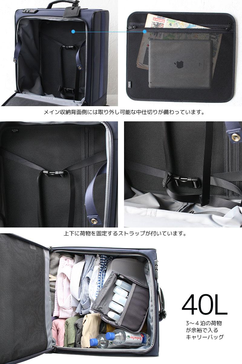 ポーター タイム スーツケース トロリーバッグ(M) 655-17870 ディティール03