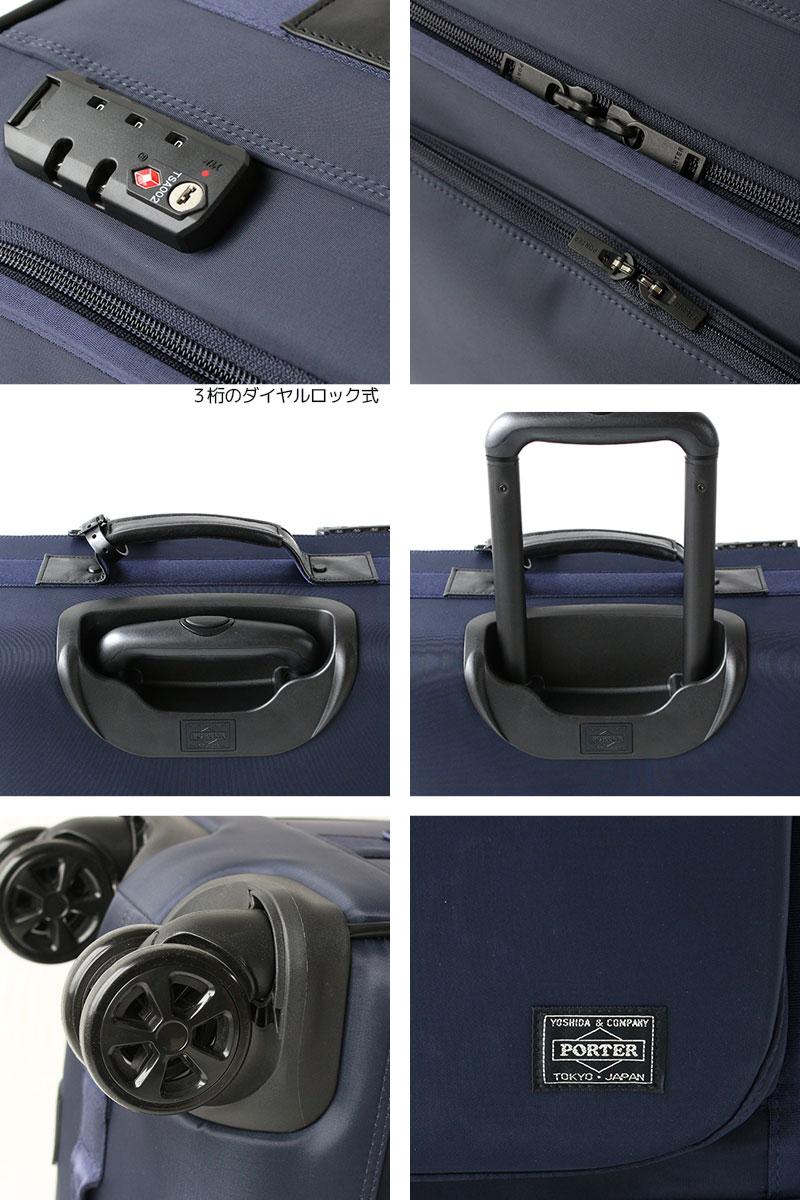 ポーター タイム スーツケース トロリーバッグ(M) 655-17870 ディティール04