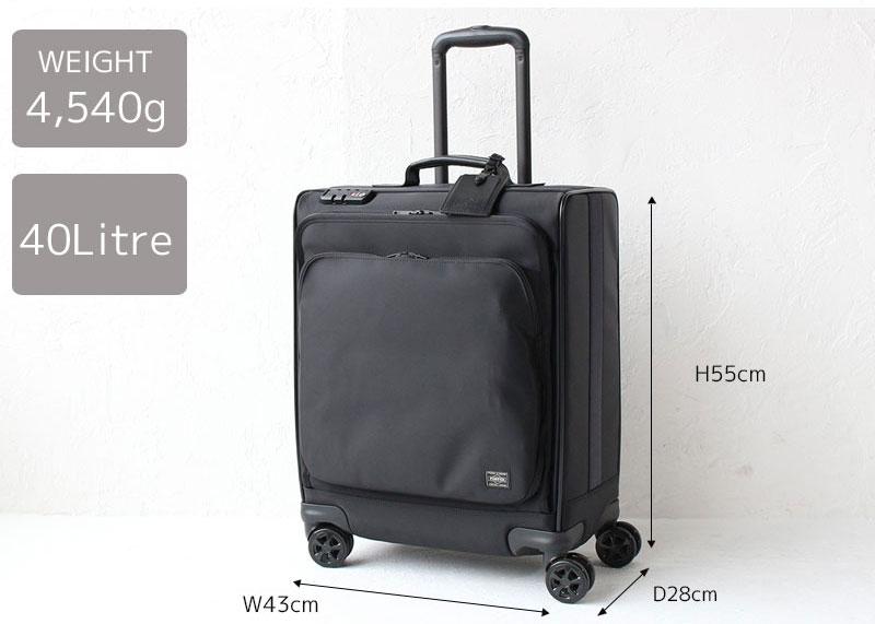 ポーター タイム スーツケース トロリーバッグ(M) 655-17870 サイズ