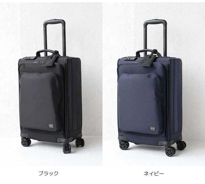 ポーター タイム スーツケース トロリーバッグ(S) 655-17871 カラー