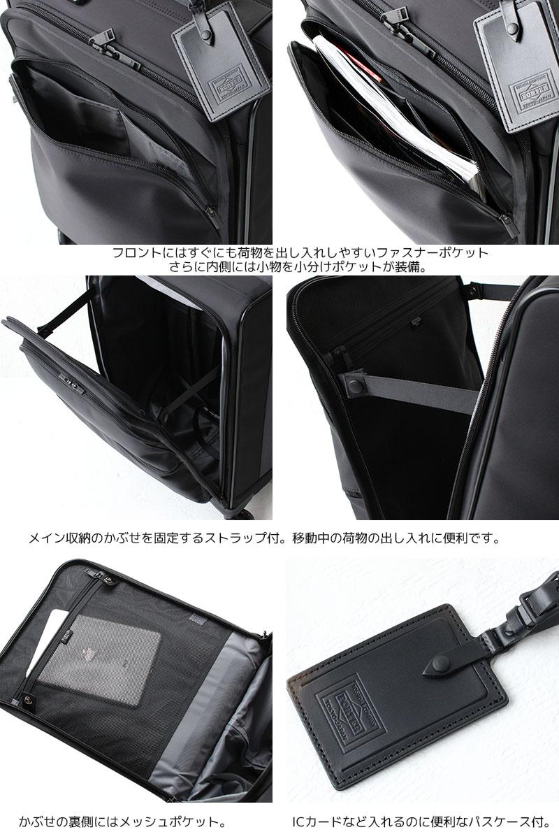 ポーター タイム スーツケース トロリーバッグ(S) 655-17871 ディティール02