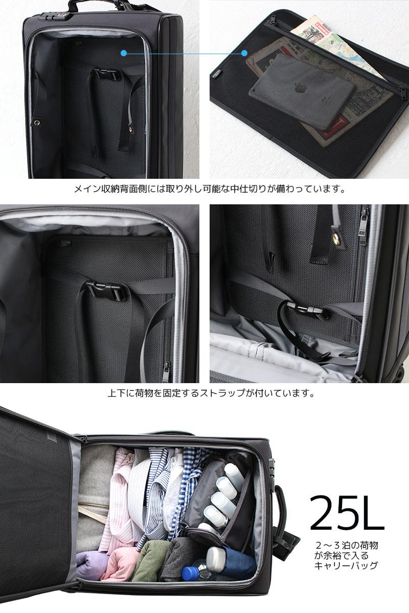 ポーター タイム スーツケース トロリーバッグ(S) 655-17871 ディティール03