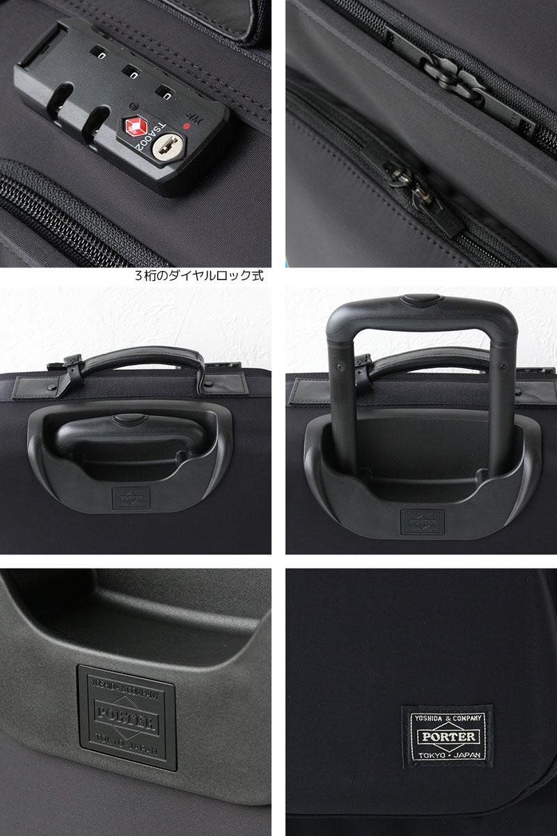ポーター タイム スーツケース トロリーバッグ(S) 655-17871 ディティール04