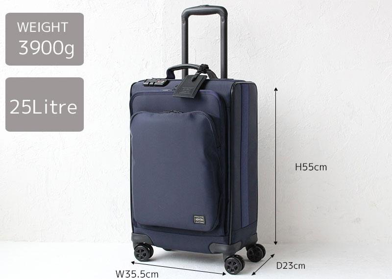 ポーター タイム スーツケース トロリーバッグ(S) 655-17871 サイズ