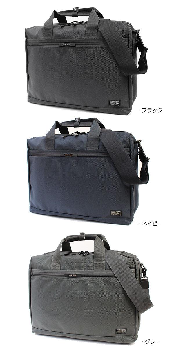 自立する ポーター ステージ ビジネスバッグ