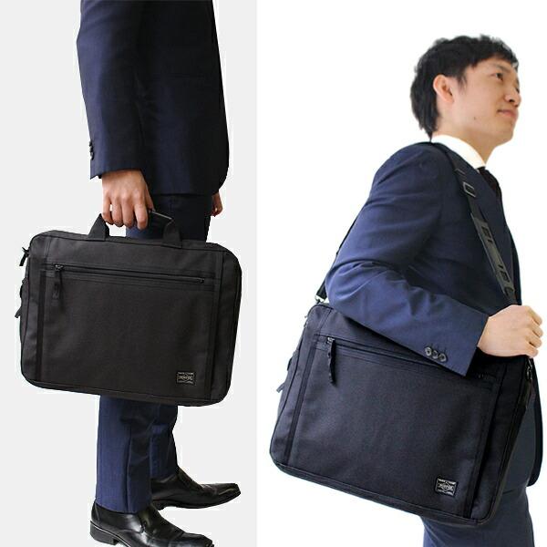 ポーターのビジネスバッグの基本が詰まったビジネスマンのマストアイテム。